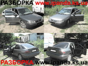 Разборка Ford Mondeo mk1 93-96 1.8i запчасти